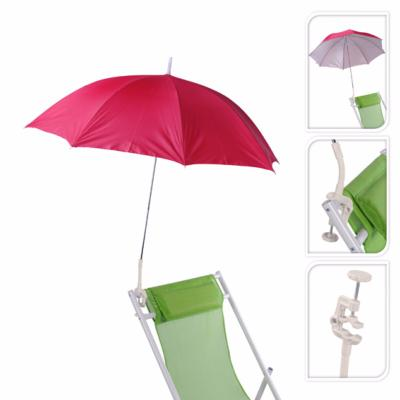 Parasol fixation chaise (2 couleurs)